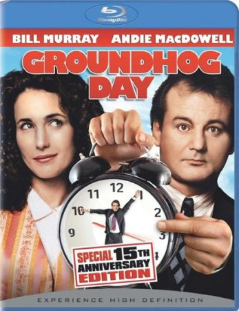 День сурка / Groundhog Day (1993)